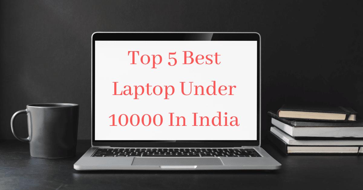 best laptop under 10000 in India